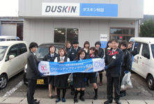 クリーンアップマイタウン50 | 株式会社ダスキン
